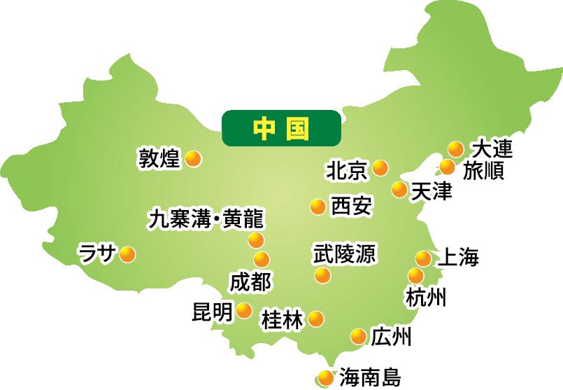 中国 語 名前 読み方