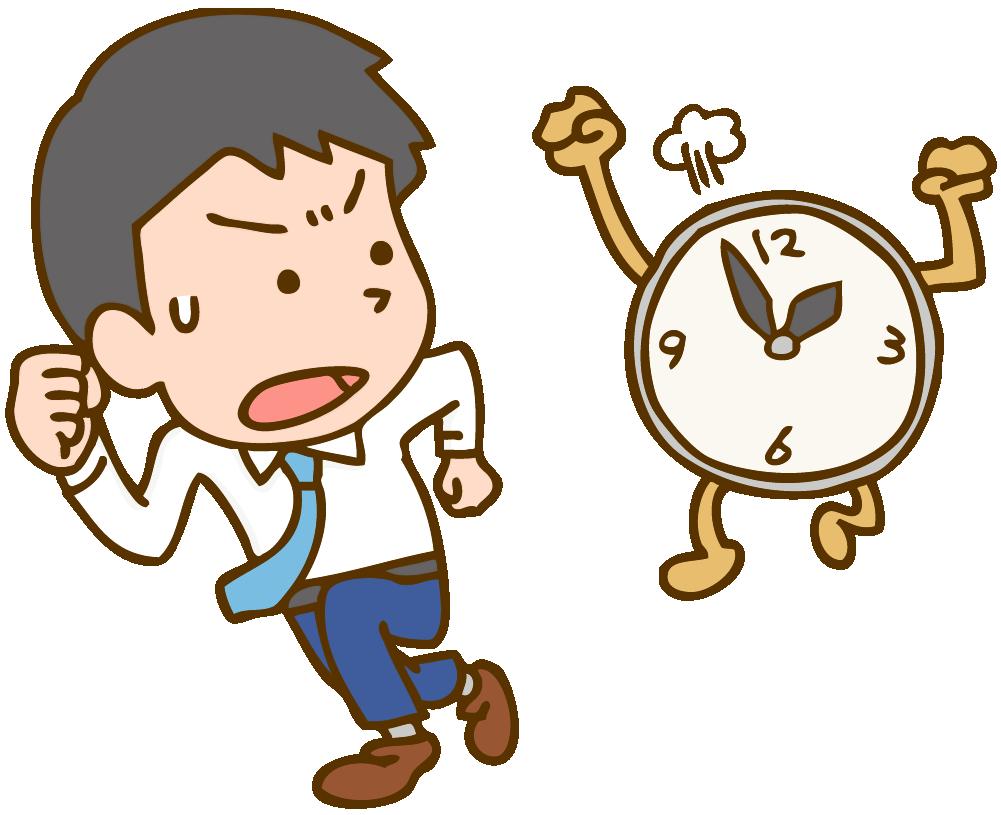 中国語】一時、一旦、暫定、臨時   中国語学習素材館